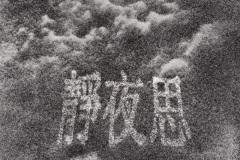 dsc_1980